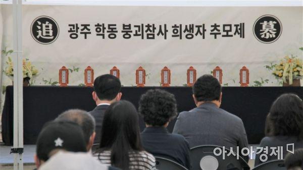 추석 당일인 21일 오전 10시 광주광역시 학동 재개발 건물 붕괴 참사 현장에서 희생자 추모제가 열렸다.