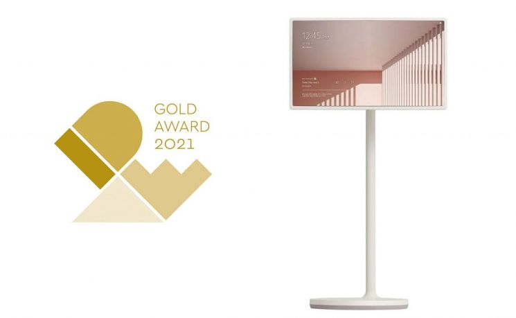 IDEA 2021에서 최고상인 금상을 수상한 LG 스탠바이미[사진제공=LG전자]