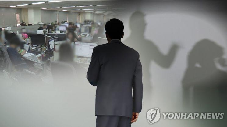 이 기사 내용 중 특정 표현과 관련 없는 이미지. [이미지출처=연합뉴스]