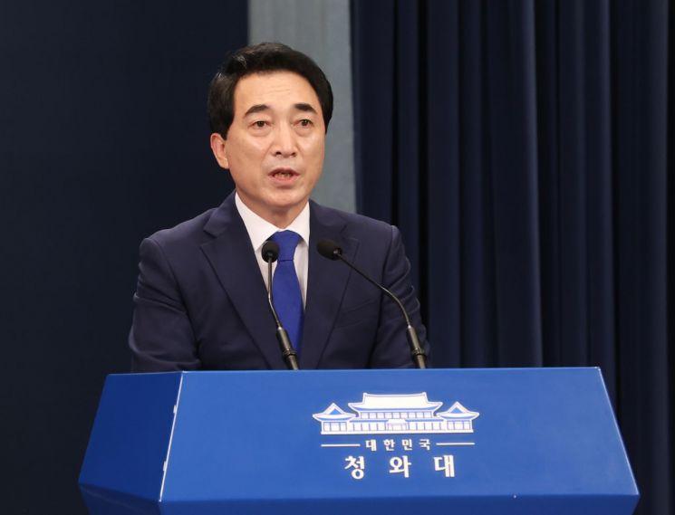박수현 청와대 국민소통수석 [이미지출처=연합뉴스]