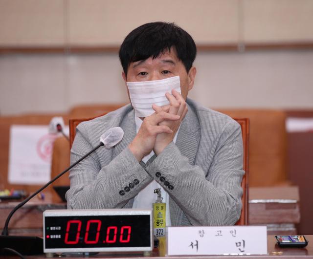 서민 단국대 교수. [이미지출처=연합뉴스]