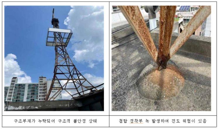서울시, 녹슬고 기울어진 위험 첨탑 38개소 철거비 지원한다