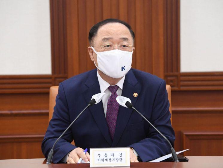 재정·통화·금융당국 수장 30일 회동…가계부채·부동산 논의