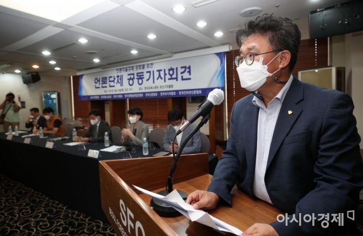 [포토] 언론단체 공동 성명서 낭독하는 김동훈 한국기자협회장