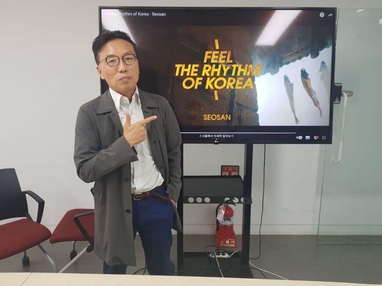 오충섭 한국관광공사 브랜드마케팅 팀장