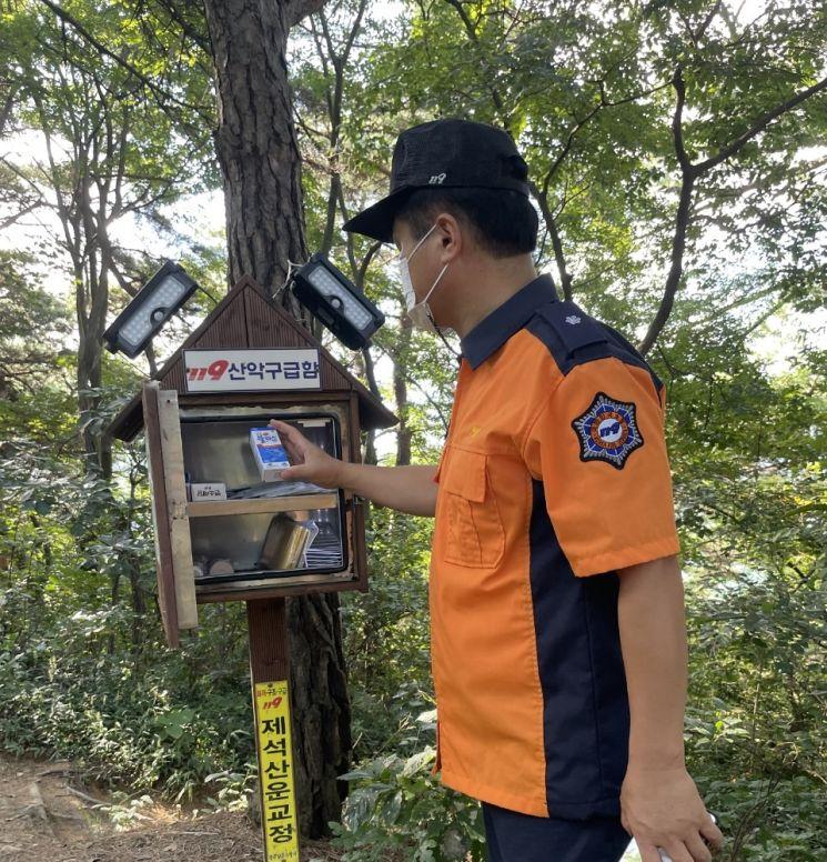 광주 남부소방서, 산악사고 대비 '등산목 안전지킴이' 운영