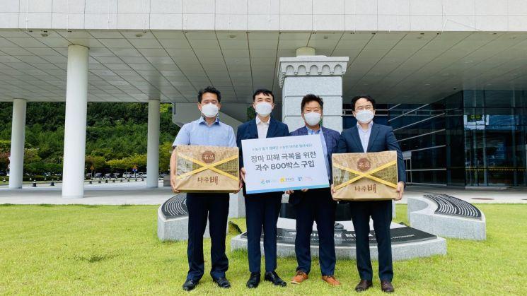 전남 남도장터, 추석 대목 기업단체 '인기몰이'