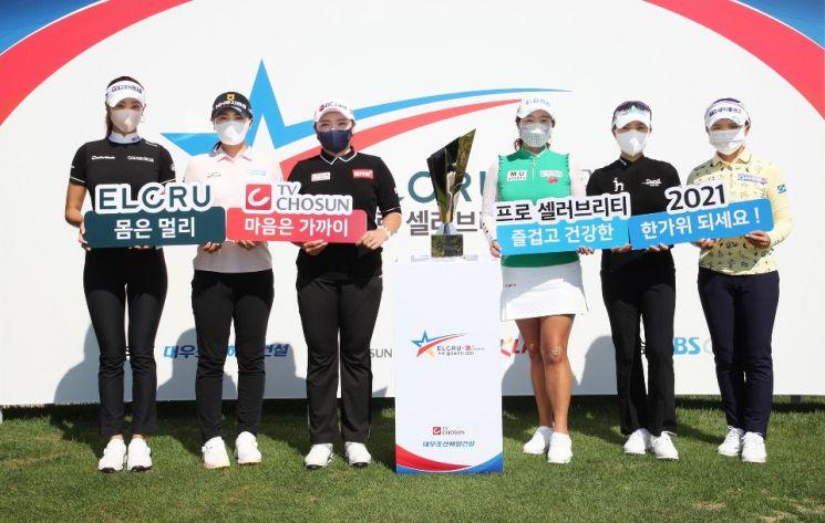 (왼쪽부터)유현주, 이가영, 장하나, 홍란, 허다빈, 송가은. /사진제공=한국테크놀로지