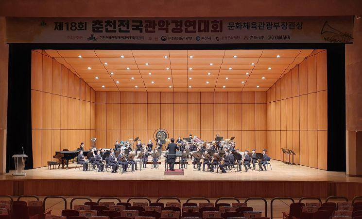 제18회 춘천관악경연대회 [이미지출처=산청군]