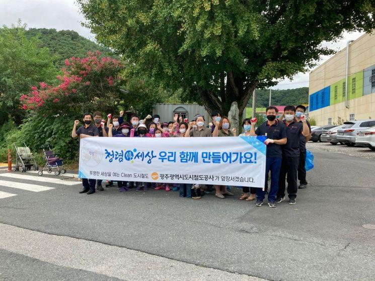 광주도시철도, 지역사회 함께 청렴 캠페인 펼쳐