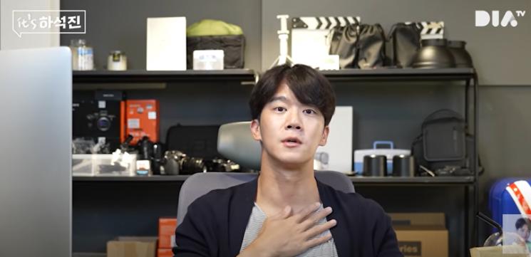 배우 하석진이 군 복무 시절 당했던 가혹행위에 대해 폭로했다./사진=유튜브 채널 '하석진 HA SEOK JIN' 캡처