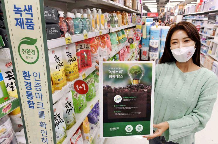 24일 서울 등촌동 홈플러스 강서점에서 모델이 홈플러스 온라인 '녹색제품 전용관'을 소개하고 있다.