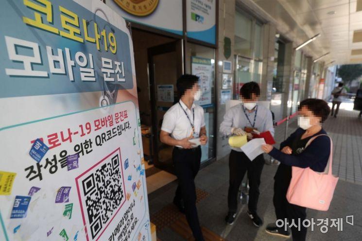 [포토]집단감염 발생한 순천향대 서울병원
