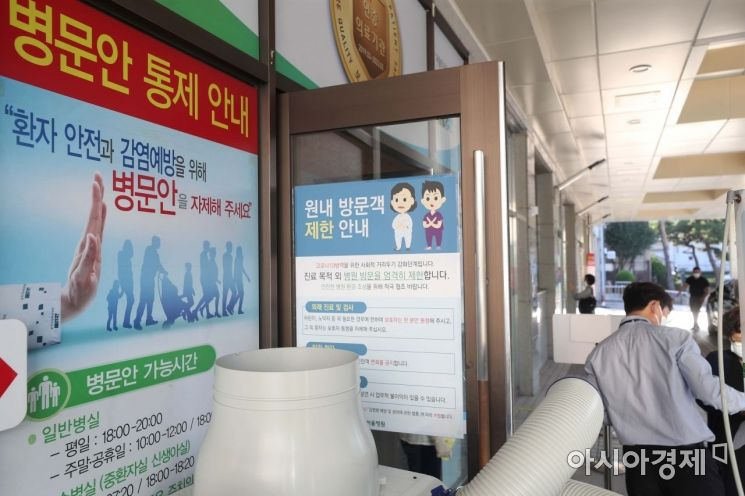 [포토]돌파감염 추정 서울 대형병원 집단감염