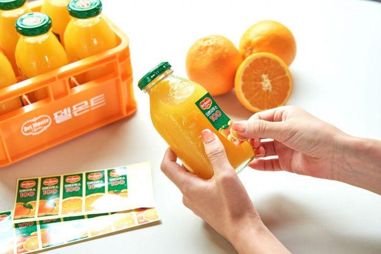 롯데칠성음료 델몬트 오렌지 주스 한정판 굿즈 이미지.