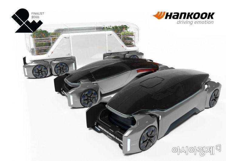 한국타이어 HPS(Hankook Platform System)-Cell