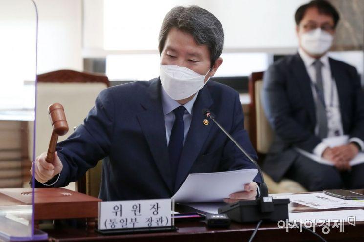 [포토] 개회 선언하는 이인영 장관