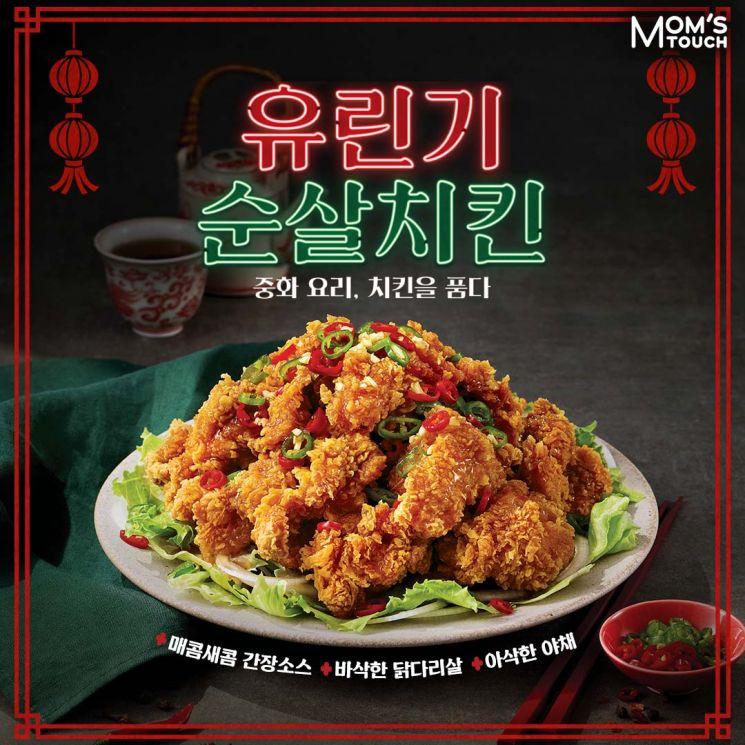 외식업계, 가을 맞아 '이국 감성' 신메뉴 인기