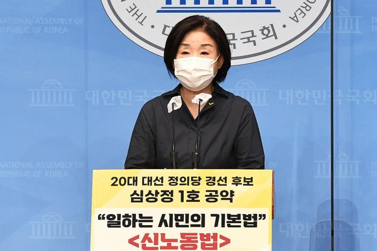 대선 출마를 선언한 심상정 정의당 의원이 지난 6일 서울 국회 소통관에서 '신노동법' 공약 발표 기자회견을 하고 있다. [이미지출처=연합뉴스]
