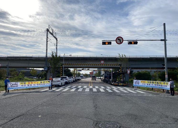 코레일 광주전남본부, 화물차량 충돌사고 예방 캠페인