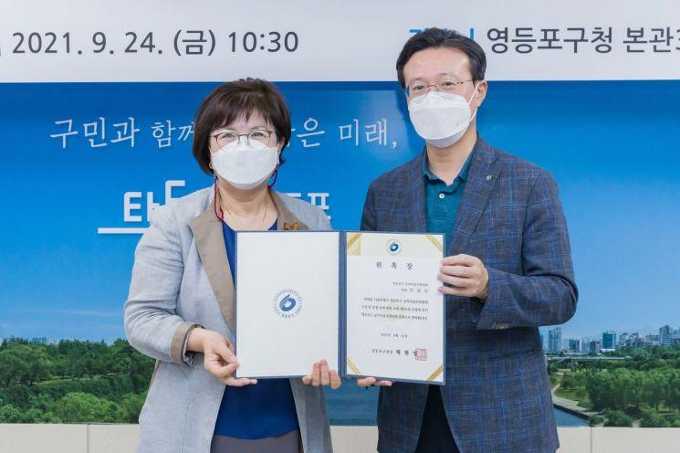 [포토]제30회 동대문구 구민상 수상자 14명 시상
