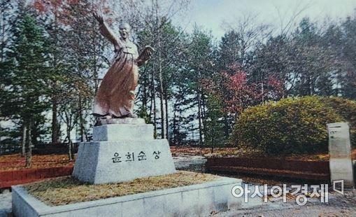 윤희순 의병장 동상