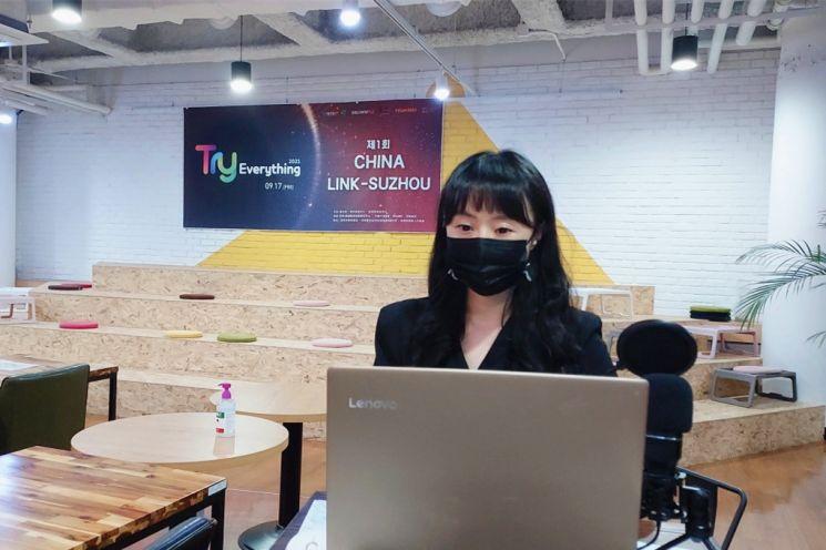 중국 비즈니스 컨설팅 스타트업 화메이는 글로벌 스타트업 축제 '트라이 에브리싱 2021'에서 '차이나 링크-쑤저우'를 개최했다고 밝혔다. 사진은 최영희 화메이 대표. [사진제공 = 화메이]