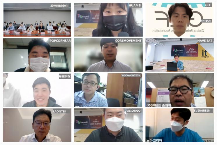 이달 17일 열린 '차이나 링크-쑤저우'에는 기술기업 관계자를 비롯해 중국 정부 자금 매칭 담당자 등이 참석했다. [사진제공 = 화메이]