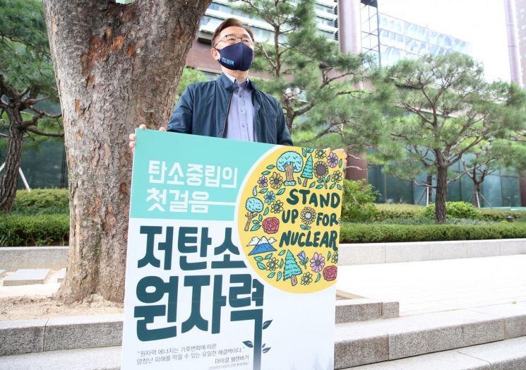 국민의힘 대권주자인 최재형 전 감사원장이 25일 오전 서울 광화문 교보빌딩 앞에서 탈원전에 반대하는 1인시위를 하고 있다. (사진제공=최 전 원장 캠프)