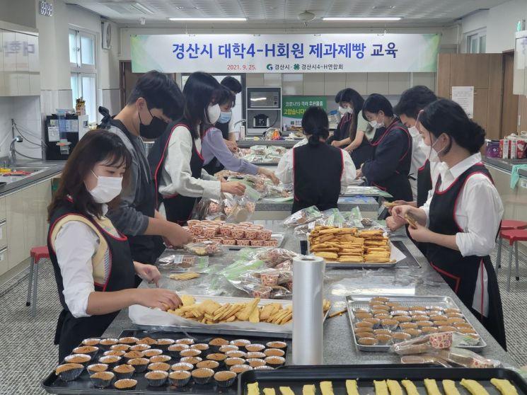 경산시 대학4-H회 회원들이 25일 코로나19 의료진을 응원하기 위해 제과제빵 교육을 받으며 손수 과자류를 만들고 있다.