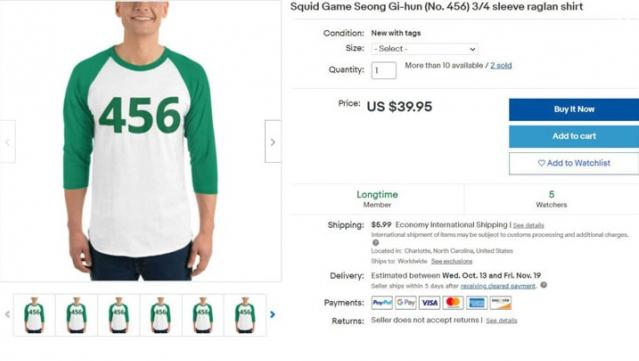 넷플릭스 한국 드라마 '오징어 게임'에서 주인공 성기훈(이정재 분)이 입고 나온 티셔츠가 온라인 경매 사이트 이베이에 나왔다. [사진=이베이 캡처]