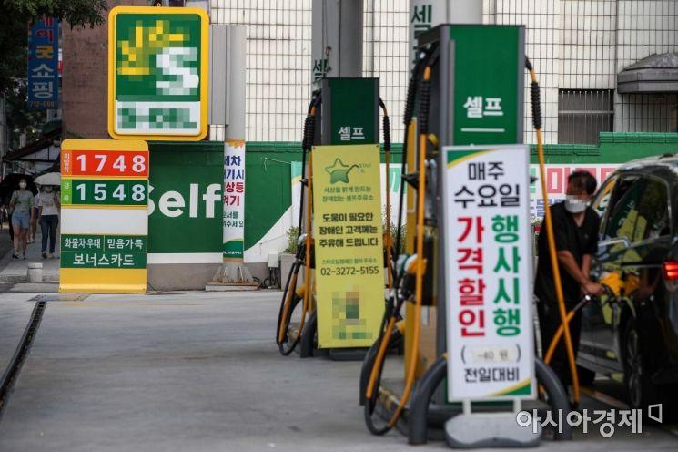 [포토]휘발유 가격 5주만에 소폭 상승
