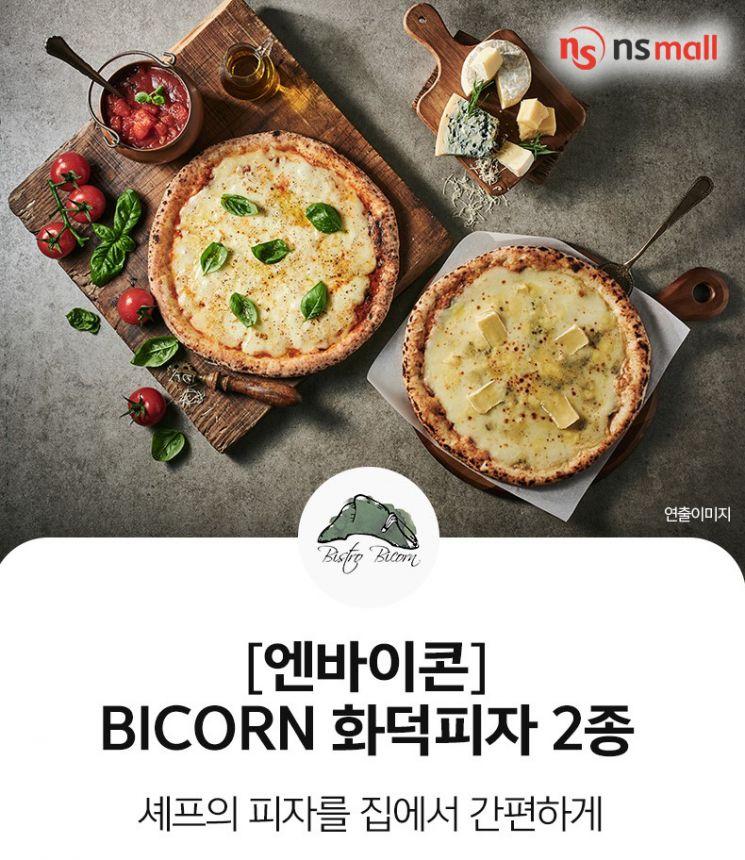 """NS홈쇼핑 """"판교 맛집 인기상품 '바이콘 화덕피자' 출시"""""""