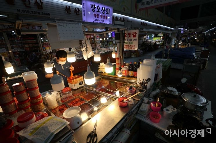 [포토]'중부건어물시장 소독 마치고 일상 복귀'