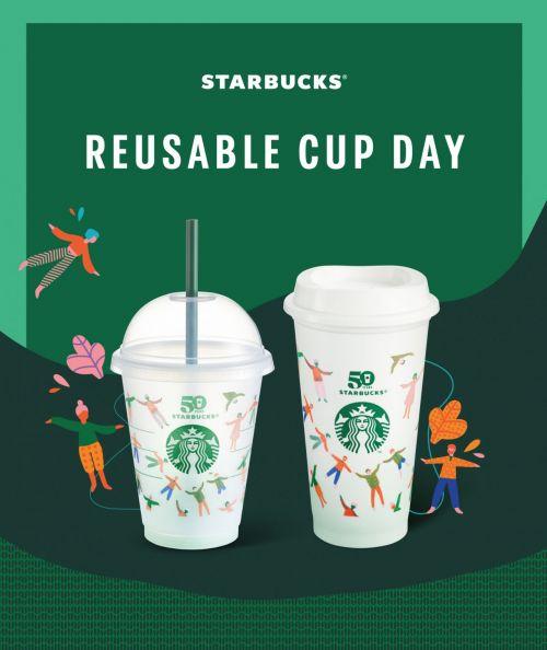 스타벅스, 28일 하루 다회용 컵에 음료 제공
