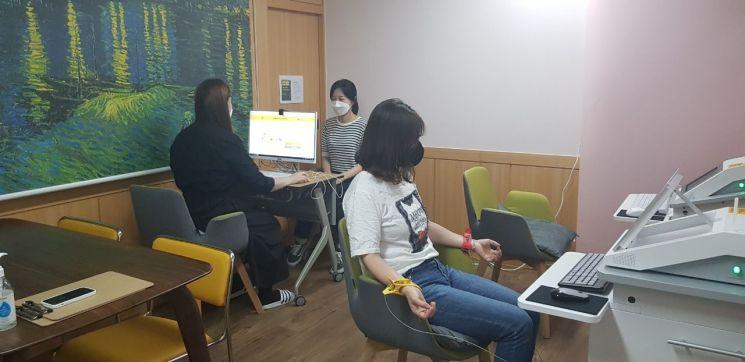 경남 김해시가 직원 대상으로 심리 상담을 진행하고 있다.[이미지출처=김해시]