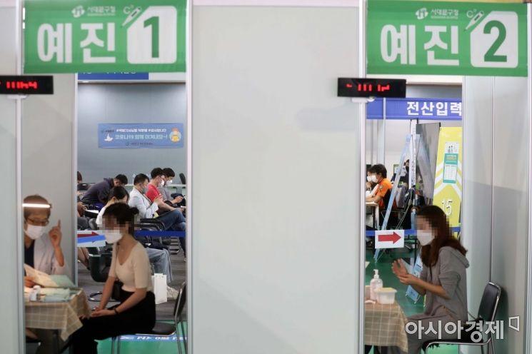 [포토]예방접종센터 찾은 시민들