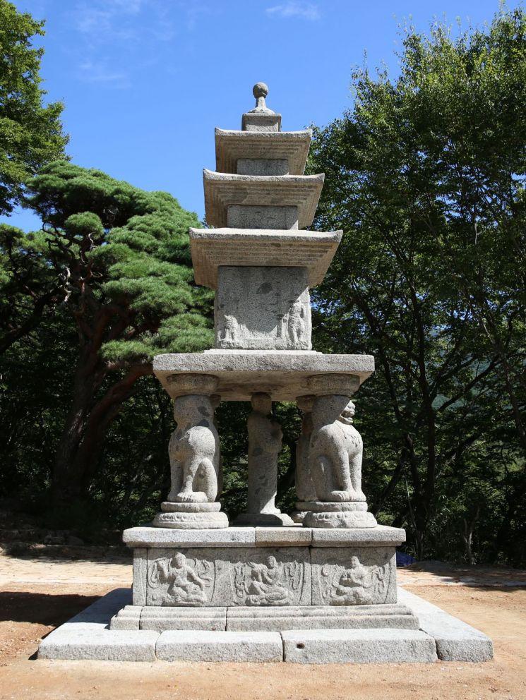 구례 화엄사 사사자 삼층석탑 본래 모습 되찾아