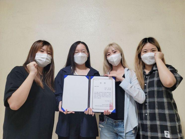왼쪽부터 순천대 영상디자인학과 이지현, 정은송, 김소운, 남가은 학생 (사진=순천대 제공)