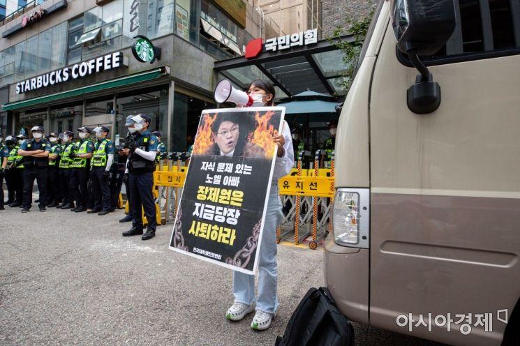 [포토]국민의힘 당사 앞 장제원 의원 사퇴 촉구 피켓시위