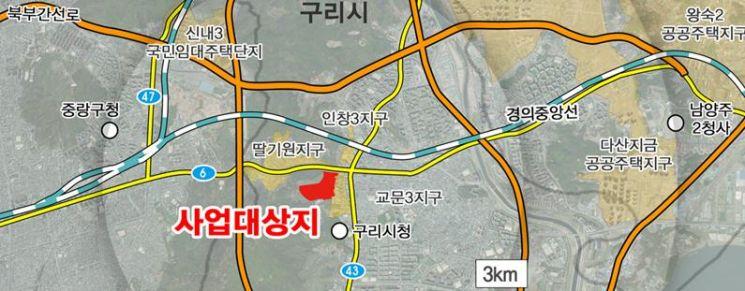 경기 구리시 교문동 일원 '토지거래허가구역' 지정