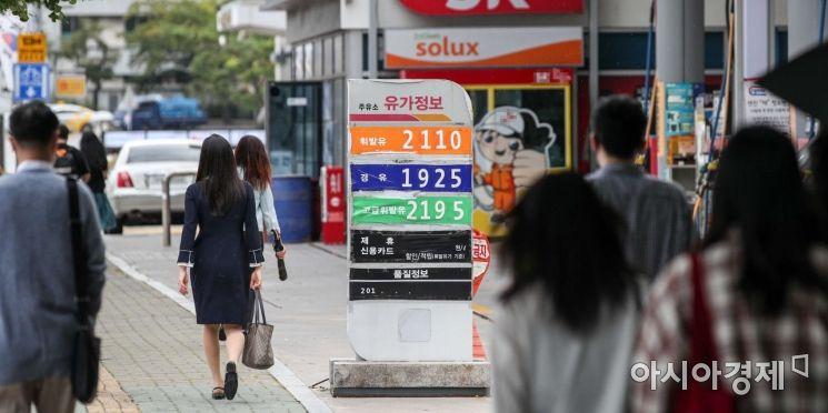 [포토]꾸준히 상승하는 휘발유 가격