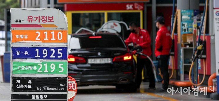최근 국내 휘발유 가격이 꾸준히 오르며 3년 만의 최고점인 1600원대를 유지하고 있는 28일 서울 한 주유소에 유가 정보가 표시돼 있다./강진형 기자aymsdream@