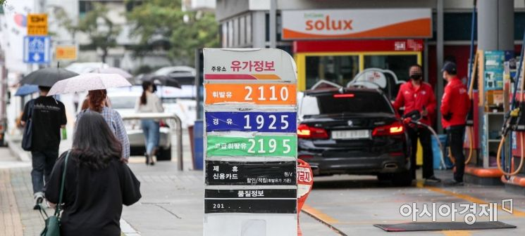 [포토]휘발유 가격 꾸준히 상승, 3년 만의 최고점 1600원대 유지