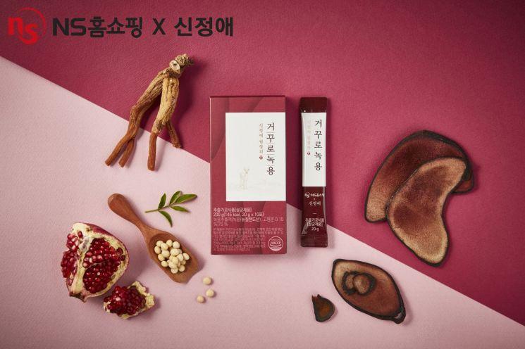 NS홈쇼핑,일반식품 기능성 표시제 적용 '신정애 거꾸로녹용' 출시