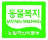 동물복지인증 우유·생닭 20%, 계란 10% 2주간 할인
