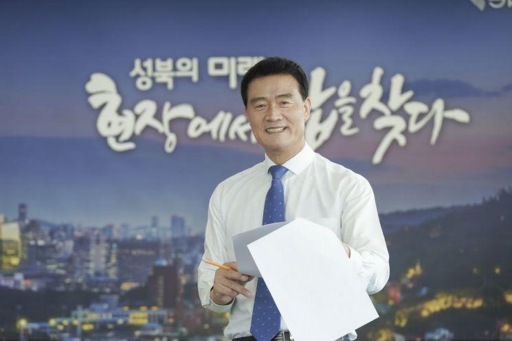 성북구 2022년 생활임금 시급 1만702원