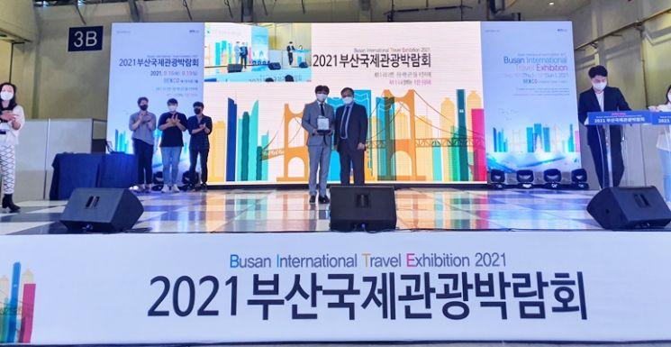 강진군이 2021 부산국제관광박람회에서 최우수 인기 부스상을 수상했다. ⓒ 아시아경제