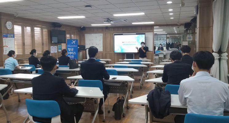 호남대학교 대학일자리센터(센터장 김은아)는 지난 27일 항공서비스학과 1학년 재학생을 대상으로 'Cheer up! 진로탐사 프로그램'을 진행했다. 사진=호남대 제공.