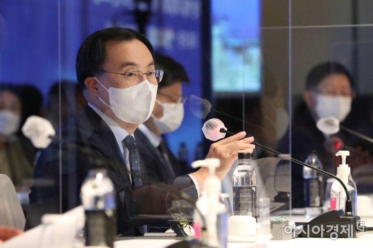 [포토]인사말하는 문승욱 산업통상자원부 장관
